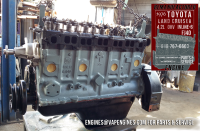 Long Block engine rebuild Toyota FJ40 4.2