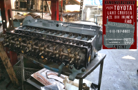 Remanufactured 76 toyota FJ40 engine