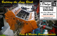 dodge 318 long block engine build