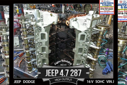 Jeep 4.7 V8 Engine HO VIN J