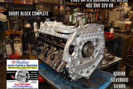 03 GM 6.6 LB7 Duramax 32V V8 Remanufactured Engine