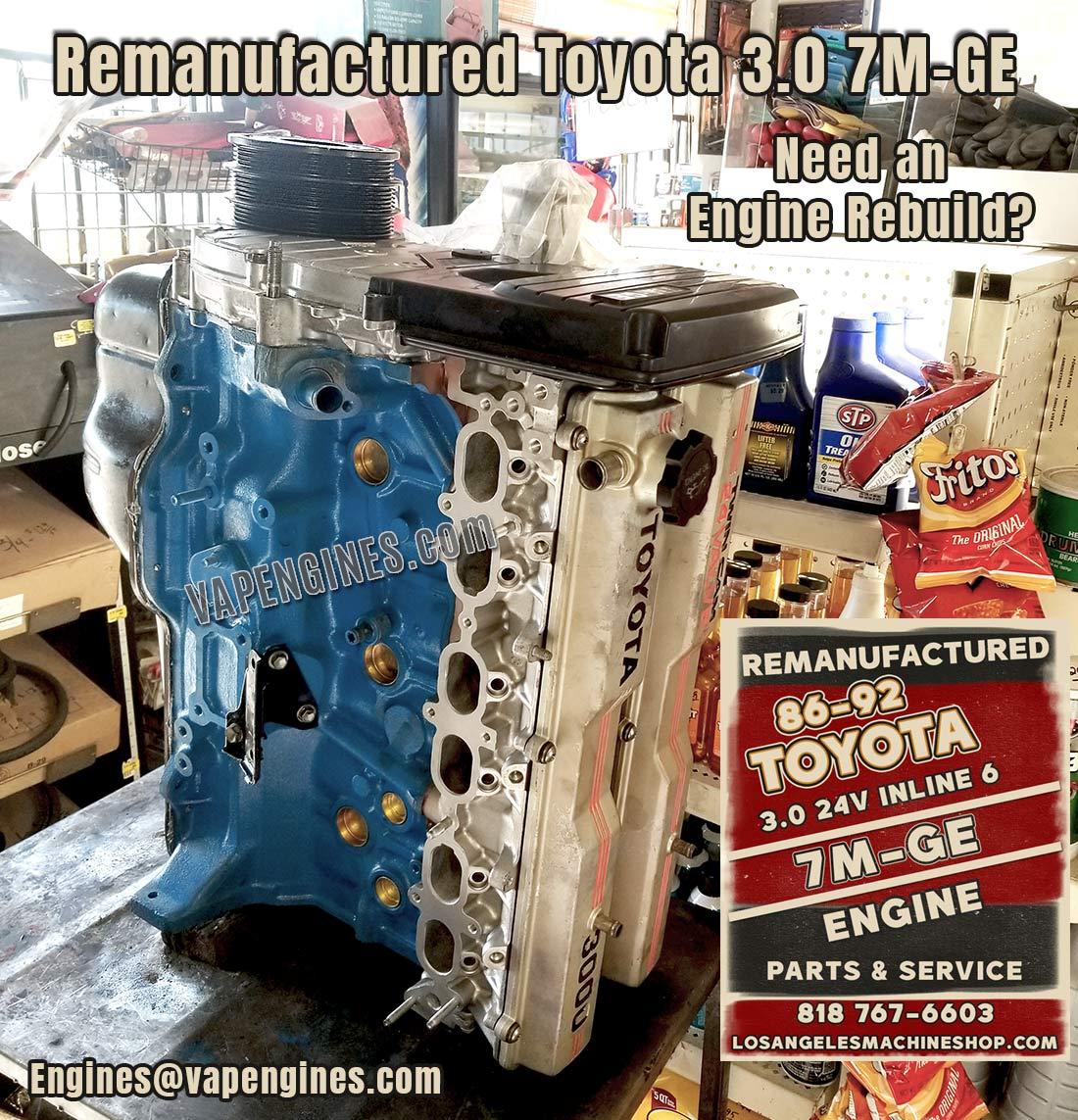 Toyota 7M-GE 3.0 L6 Remanufactured Engine